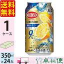 送料無料 チューハイ サワー アサヒ ウィルキンソン ハード 無糖レモン 350ml 24缶入 1ケース (24本)