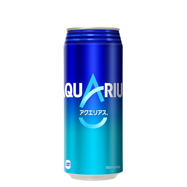 【2ケースセット48本】アクエリアス 500ml缶