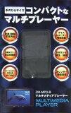 レボリューション マルチメディアプレーヤー ZM-MP3-B ブラック 8GB 音楽・動画・写真再生/ボイスレコーダー/FMラジオ録音再生 【送料無料(沖縄県を除く)】