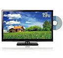 レボリューション 19型DVD内蔵液晶テレビ ZM-D19TV 【送料無料(沖縄県を除く)】