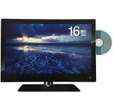 レボリューション ZM-S16TV 16型DVDプレーヤー内蔵液晶テレビ 【送料無料(沖縄県を除く)】