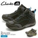 送料無料 クラークス CLARKS オン ツアー ルート GTX ゴアテックス アウトドア シューズ 全2色(26103657 26103659 ON TOUR ROUTE GTX) くらーくす メンズ(男性用) 天然皮革 本革 レザー トレッキング スニーカー 靴