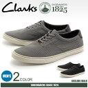 送料無料 クラークス CLARKS スリッポン ゴスリング ウォーク 全2色(26116899 26117700 GOSLING WALK) くらーくす メンズ(男性用) アウトドア シューズ トレッキング 靴