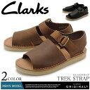 送料無料 クラークス オリジナルス CLARKS サンダル トレックストラップ 全2色(CLARKS 26123010 26122994 TREK STRAP)メンズ(男性用) ブランド くらーくす 靴 天然皮革 本革