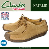 送料無料 クラークス CLARKS UK規格 ナタリー オークウッド スウェード スエード(00110798 NATALIE) くらーくす メンズ(男性用) 本革 天然皮革 レザー シューズ