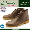 送料無料 クラークス CLARKS デザートブーツ キャメル レザー UK規格(26118517 DESERT BOOT) くらーくすメンズ(男性用)本革 シューズ 靴 天然皮革