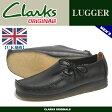 送料無料 クラークス CLARKS ラガー ブラック レザー UK規格(111103 00111103 LUGGER) くらーくすメンズ(男性用) メンズ モカシン シューズ 天然皮革