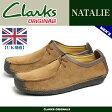 送料無料 クラークス CLARKS ナタリー オークウッド スウェード UK規格(00110798 1079-87G NATALIE) くらーくす メンズ(男性用) 本革 スエード レザー シューズ 靴 天然皮革