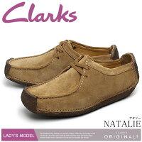 送料無料 クラークス CLARKS UK規格 ナタリー オークウッド スウェード スエード(00167148 NATALIE) くらーくす レディース(女性用) 本革 天然皮革 レザー シューズ