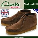 送料無料 クラークス CLARKS ワラビーブーツ ダークブラウン スエード 茶 UK規格(26103658 WALLABEE BOOT) くらーくす メンズ(男性用) 本革 スウェード モカシン シューズ 靴 天然皮革