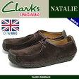 送料無料 クラークス CLARKS ナタリー ブラウン スウェード 茶 UK規格(20319011 NATALIE) くらーくす メンズ(男性用) スエード 本革 レザー シューズ 靴 天然皮革