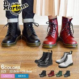<strong>ドクターマーチン</strong> 8ホール ブーツ レディース メンズ DR.MARTENS 8HOLE BOOT 1460 靴 ブランド 天然皮革 革 本革 レザー カジュアル おしゃれ ロック 売れ筋 おしゃれ