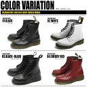 送料無料 ドクターマーチン 8ホール ブーツ レディース メンズ DR.MARTENS 8HOLE BOOT 1460 靴 ブランド 天然皮革 革 本革 レザー カジュアル おしゃれ ロック 売れ筋 おしゃれ
