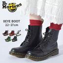 送料無料 ドクターマーチン 8ホール ブーツ Dr.Martens 1460 黒 赤 ブラック レッド 8