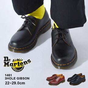 ドクターマーチン 3ホール 1461 ギブソン DR.MARTENS 3HOLE GIBSON 11838002 レディース メンズ 靴 マーチン ブランド 本革 レザー シューズ ローファー 革靴 短靴 カジュアル おしゃれ 売れ筋 人気 定番 黒 赤