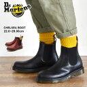 送料無料 ドクターマーチン(Dr.Martens)2976 チェルシー ブーツ サイドゴア ブーツ 全2色(DR.MARTENS R11853001 R11853600 CHELSEA BOOT) メンズ(男性用) 兼 レディース(女性用)レザー 本革 サイドゴア 8ホール 1460