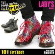 送料無料 ドクターマーチン Dr.Martens 101 ブーツ マルチ他全2色 (DR.MARTENS 16122101 16122010 101 6HOLE BOOT)ヒョウ柄 ブーツ 6ホール レディース(女性用)