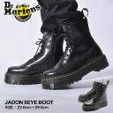 送料無料 ドクターマーチン Dr.Martens ブーツ ジェイドン 8ホール ブーツ ブラックDR.MARTENS JADON 8EYE BOOT R15265001ジップ 厚底 靴 黒 メンズ レディース