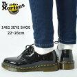 送料無料 ドクターマーチン (DR.MARTENS) 1461 パテントレザー ブラック 黒 3ホールブーツ (DR.MARTENS 1461 10084001) レディース(女性用) ブーツ シューズ ヒール