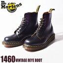 送料無料 DR.MARTENS ドクターマーチン ブーツ ブラック1460 ヴィンテージ 8ホール ブ