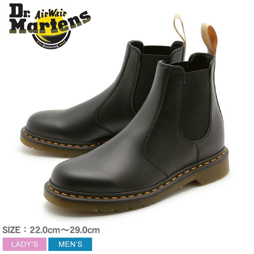 送料無料 ドクターマーチン Dr.Martens チェルシーブーツ 2976 ブラック(DR.MARTENS 2976 BLACK 21456001 FELIX RUB OFF VEGAN CHELSEA BOOT) dr.martens サイドゴア ベガンレザー 靴 シューズメンズ(男性用) 兼 レディース(女性用)