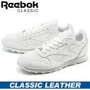 送料無料 リーボック REEBOK スニーカー クラシック レザー ホワイト(REEBOK CLASSIC LEATHER J90139)レディース(女性用) カジュアル シューズ