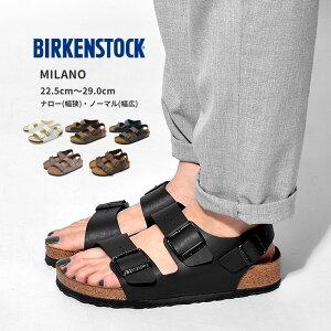 ビルケンシュトック BIRKENSTOCK