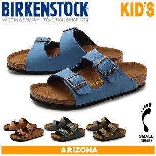 ビルケンシュトック ビルケン・シュトック BIRKENSTOCK アリゾナ