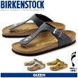 送料無料 ビルケンシュトック(BIRKENSTOCK) ギゼ GIZEH 全3色 schmale [細幅タイプ] レディース(女性用) トングサンダル