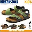 ビルケンシュトック ビルケン・シュトック(BIRKENSTOCK) ニューヨーク [細幅タイプ] 全4色(BIRKENSTOCK NEW YORK KINDER)キッズ&ジュニア(子供用)