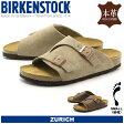 送料無料 BIRKENSTOCK ビルケンシュトック チューリッヒ [細幅タイプ] 全2色(ZURICH 050463 250213)レディース(女性用)コンフォート サンダル 靴 シューズ ナローフィット ビルケン