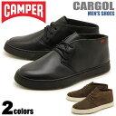 送料無料 カンペール(CAMPER) カーゴール 全2色(CAMPER 36742 001 004 CARGOL)メンズ(男性用) チャッカ ブーツ 靴 シューズ カジュアル 天然皮革 レザー ブラック ブラウン