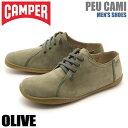 送料無料 カンペール(CAMPER) ペウ カミ オリーブ(CAMPER 18736 036 PEU CAMI)メンズ(男性用) 靴 シューズ カジュアル スニーカー 天然皮革 ローカット