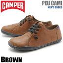 送料無料 カンペール(CAMPER) ペウ カミ ブラウン(CAMPER 18736 038 PEU CAMI)メンズ(男性用) 靴 シューズ カジュアル スニーカー 天然皮革 ローカット