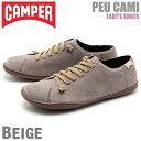 送料無料 カンペール(CAMPER) ペウ カミ ベージュ(CAMPER 20848 076 PEU CAMI)レディース(女性用) 靴 シューズ カジュアル スニーカー 天然皮革 ローカット