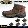 送料無料 キーン(KEEN) ターギー 2 ミッド TARGHEE II MID 全6色 ハイキング シューズ(KEEN 1002384 1002378 1002387 1009515 1008418 1002375)メンズ(男性用) スニーカー シューズ トレッキング ハイキング アウトドア ミッドカット