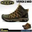 送料無料 キーン (KEEN) ヴェルディ 2 ミッド WP 全2色 ウォーキング シューズ (KEEN 1009621 1009620 VERDI 2 MID WP) メンズ(男性用) クロストレーニング 靴 アウトドア ハイキング