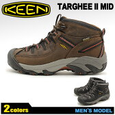 送料無料 キーン(KEEN)ターギー 2 TARGHEE II MID 全2色 アウトドア シューズ(KEEN 1011515 1010126)メンズ(男性用) スニーカー ウォーキング ハイキング ブーツ キャンプ フェス ハイカット