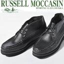 送料無料 ラッセル モカシン スポーティング クレー チャッカ ブラック(RUSSELL MOCCASIN SPORTING CLAYS CHUKKA 200-27WB)黒 レザー ショート ブーツ カジュアル アウトドア シューズ 靴メンズ 男性