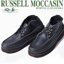 ラッセル モカシン クレー チャッカ RUSSELL MOCCASIN ブーツ メンズ ネイビー CLAYS CHUKKA 200-27W レザー ショート ブーツ カジュアル アウトドア シューズ 靴 本革 ブランド シンプル