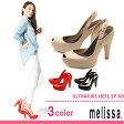ショッピングmelissa メリッサ ウルトラガール ヒール SP AD 全3色MELISSA 31241 ULTRAGIRL HEEL SP ADラバー バック ストラップ 美脚 ヒール オープントゥ 靴 レディース(女性用)1