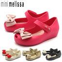 ミニ メリッサ MINI MELISSA ラバーシューズ ウルトラガール スウィート BB 全4色MELISSA 31652 ULTRAGIRL SWEET B...
