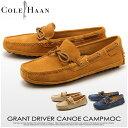 送料無料 コールハーン グラント ドライバー グラント カヌー キャンプモック 全3色(COLE HAAN C12409 C12411 C12410 GRANT DRIVER GRANT CANOE