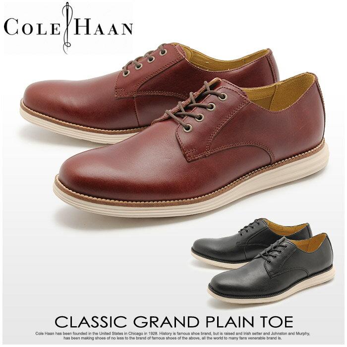 送料無料 コールハーン COLE HAAN クラシック グランド プレーントゥ ブラックレザー 他全2色(COLE HAAN CLASSIC GRAND PLAIN TOE C24102 C24103)メンズ(男性用)短靴 シューズ カジュアル レザー