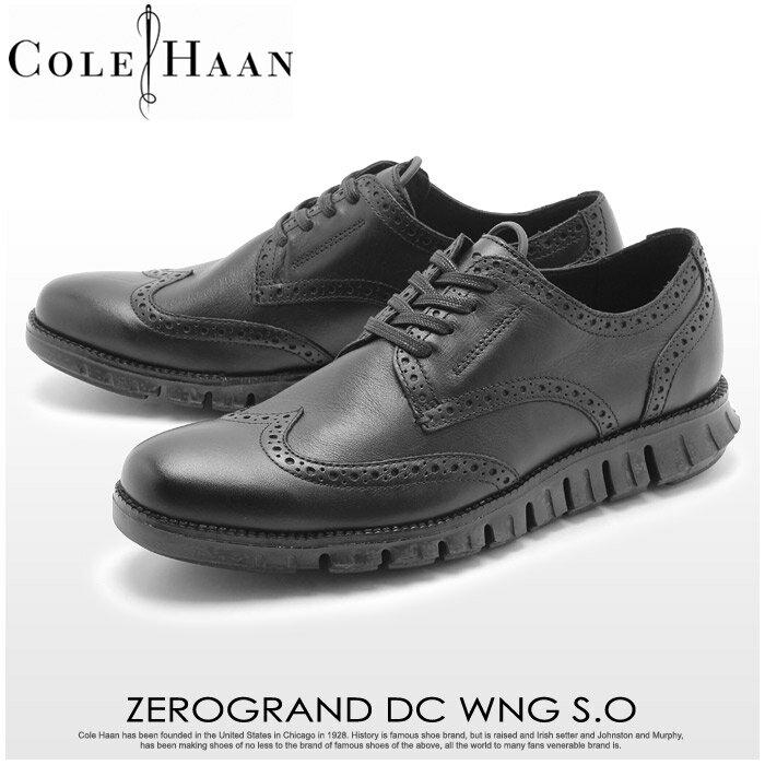 送料無料 コールハーン COLE HAAN ゼログランド ウイングオックス ブラック×ブラック(COLE HAAN C22457 ZEROGRAND DC WING S.O)メンズ(男性用) スムース レザー 短靴 カジュアル シューズ