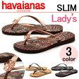 ショッピングブランド ストラップ ハワイアナス スリム セマティック ビーチサンダル 全3色havaianas SLIM THEMATIC 4123662 海外 正規品レディース(女性用) ビーサン ストラップ 細 ゴム 柄 ギフト プレゼント