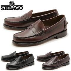 ����SEBAGO