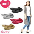 ショッピングmelissa メル(MEL) BY メリッサ (MELISSA) マンゴー 3 SP AD 全4色(MEL 32106 MANGO III SP AD)ラバー フラットシューズ 靴 パンプス ラウンドトゥ レディース(女性用) ラメ グリッター