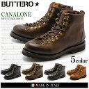 送料無料 ブッテロ BUTTERO キャナローネ CANALONE B4382 全5色 トレッキング マウンテン ブーツ MADE IN ITALY (BUTTERO CANALONE B4382UTHGB PE-TOSCH) メンズ(男性用) 短靴