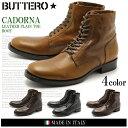 送料無料 ブッテロ BUTTERO カドルナ CADORNA B4373 全4色 レザー レースアップ プレーントゥ ブーツ シューズ MADE IN ITALY (BUTTERO B4373 UTHGBI14 PE-SHAD PE-AZI PE-ASPO) メンズ(男性用) ブーツ
